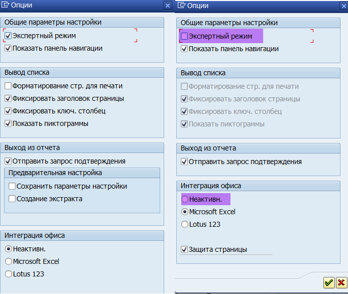 C:\Users\396-GA~1\AppData\Local\TEMP\SNAGHTML1c23cae.PNG